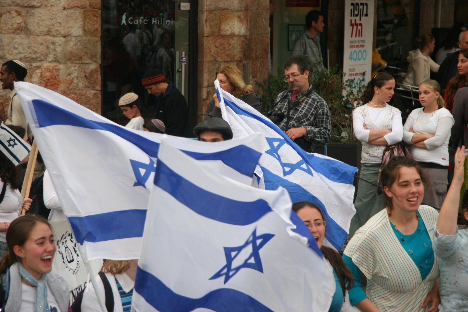 israel-manifestation