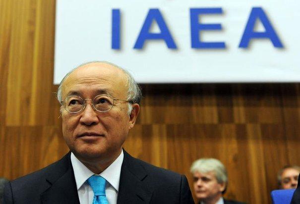 réponse au rapport de l'AIEA
