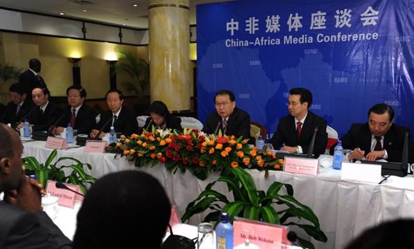 conférence sino-africaine des médias
