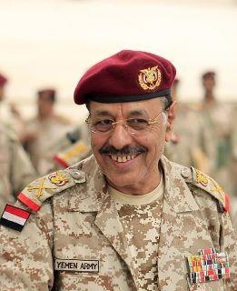 général Ali Mohsen