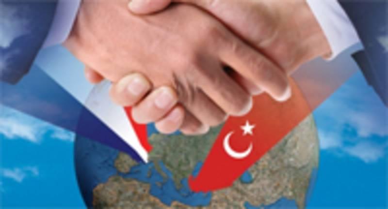 Turquie france un centre d affaire mixte ouvre for Chambre de commerce francaise en turquie
