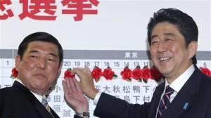 Japon la droite remporte les législatives