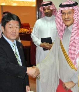Japon-Arabie Saoudite vers une coopération nucléaire