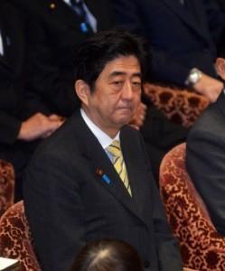 Japon un déficit commercial historique