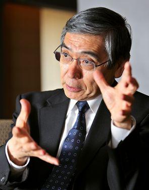 Japon un nouveau gouverneur à la banque centrale