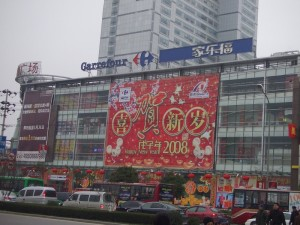 carrefour_chine