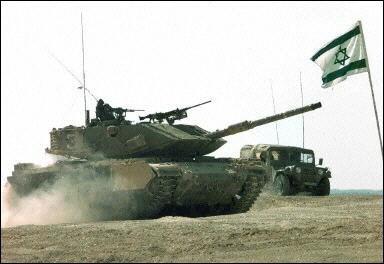 israel-arme