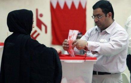 bahrain-legislatines-boycott