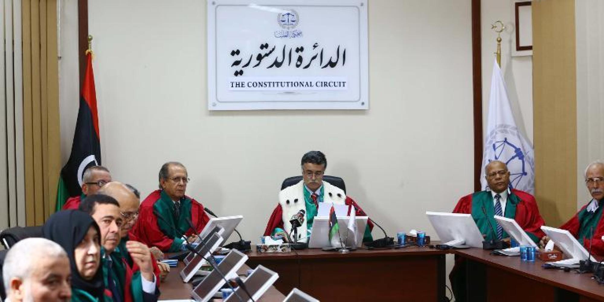 o-LIBYE-COUR-SUPRME