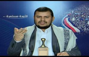 abdel-malek-al-houthi