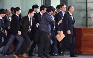 le-vice-ministre-japonais-des-affaires-etrangeres-akitaka
