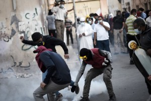 bahrein-citoyens-decus