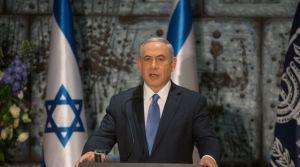 israel-gov