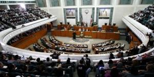 koweit-parlement1
