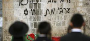 mouvement-radicaux-israel