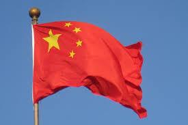 chine-flag