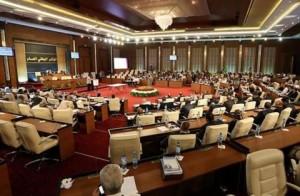 parlement-libyen