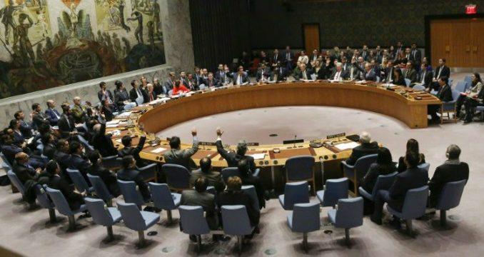 Le Sénégal vote non, malgré les menaces de Trump — Jérusalem capitale d'Israël