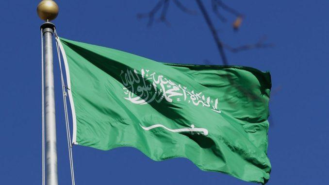 Attentats du 11 septembre : l'Arabie saoudite peut toujours être poursuivie en justice
