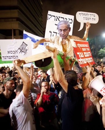 israel-protest