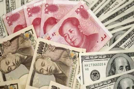 yen-yuan